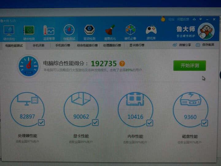 耕升 GTX1050Ti 追风 1303MHz/1417MHz/7008MHz 4G/128bit GDDR5 显卡 晒单图