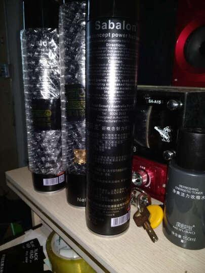 雪雅璐 【买二瓶送一瓶 另送梳子】塑造发胶喷雾定型水发膏啫喱水头发造型干胶发蜡发型男女通用 SV干胶2瓶 晒单图