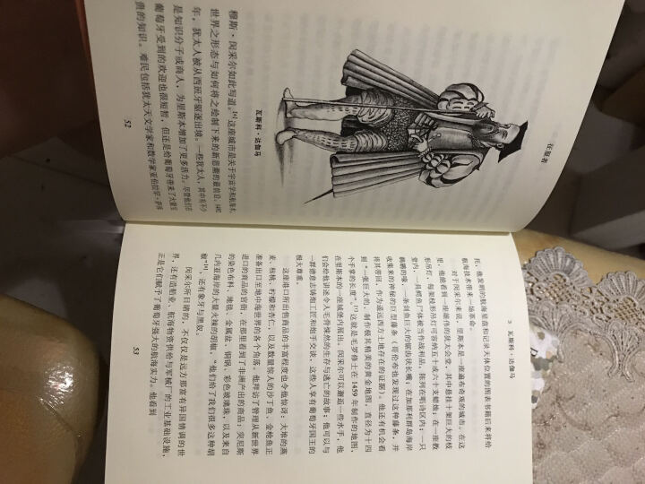 征服者:葡萄牙帝国的崛起(甲骨文丛书) (英)罗杰·克劳利(Roger Crowley)  晒单图