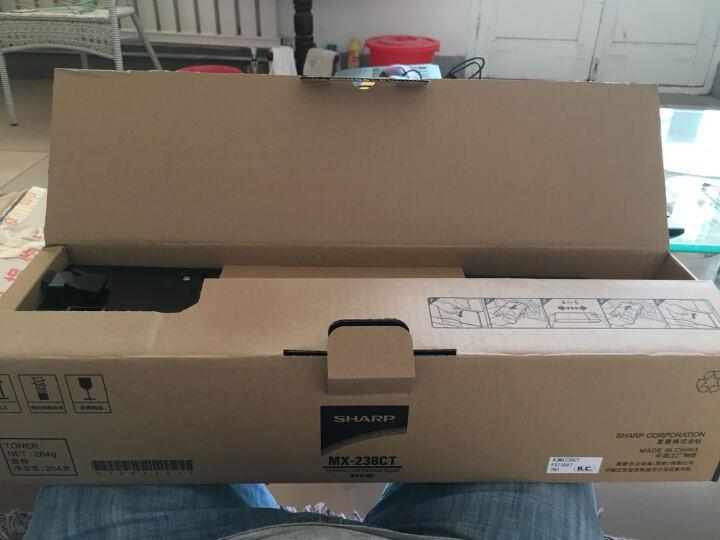 夏普(SHARP)2048n办公复印机 2348SV系列多功能复合机 A3A4激光打印扫描一体机 2048NV(双面打印+双面复印+网络打印) 双层纸盒 晒单图