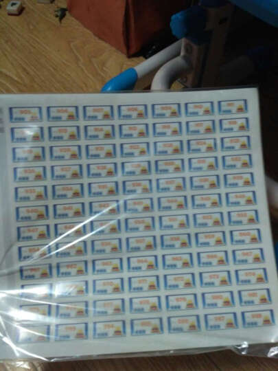 麦芽小达人点读笔配套贴纸    趣乐任我贴 433-988书名贴-7张/套 晒单图