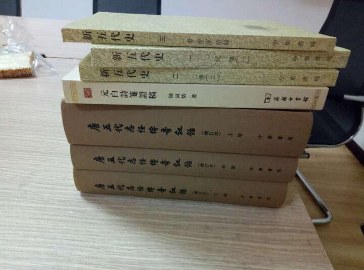 普通高等教育十一五国家规划教材:中国古代文学史长编4 晒单图