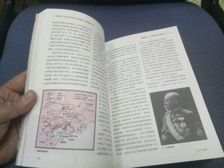 军部当国:近代日本军国主义冒险史 晒单图