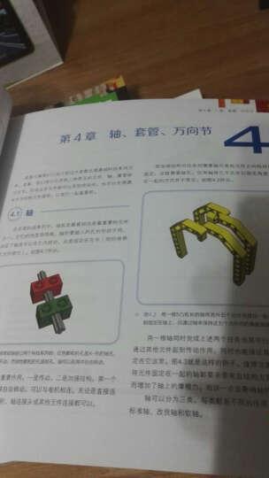 爱上乐高:乐高科技系列搭建指南 晒单图