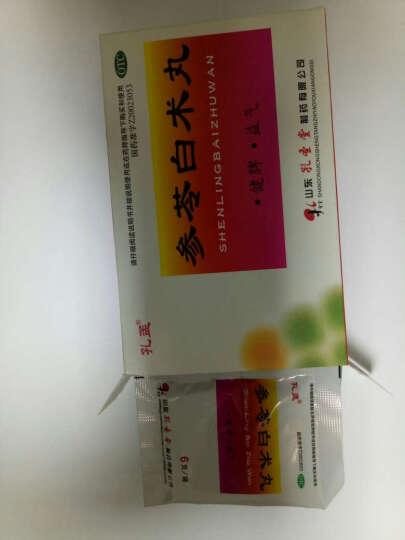 江中 乳酸菌素片 32片 成人 小儿腹泻 肠炎 消化不良药 2盒装 晒单图