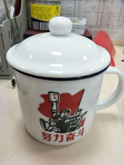 陶沁泉 景德镇陶瓷茶杯 仿搪瓷杯 陶瓷杯子水杯 带盖马克杯创意定做办公杯礼品杯茶缸定制杯 我要谈恋爱 晒单图