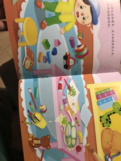 【3-6】阳光宝贝 绘本 家有宝宝要入园(套装6册)入幼儿园学不用愁/绘本 儿童故事书籍 晒单图