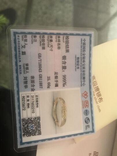 唯一(Winy)银手镯女款送妈妈S999足银镯子福字拉伸银饰品送礼配证书25±1g 龙凤祥福金色 晒单图