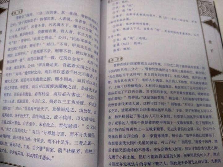 线装中华国粹 管子 晒单图