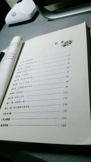 格兰特船长的儿女/无障碍阅读学生版 教育部推荐语文新课标必读丛书 晒单图