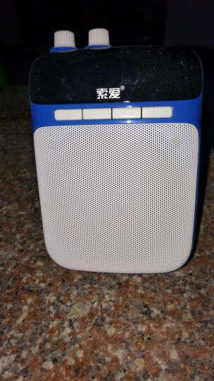 索爱(soaiy)S-318 便携式数码扩音器 大功率小蜜蜂扩音器教学专用教师导游 插卡播放器 唱戏机 月光蓝 晒单图