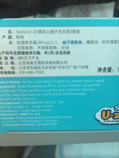 U-ZA婴儿洗衣液洗衣皂实惠装 柚子洗衣皂150g*3+洗衣液1000ml*2 晒单图