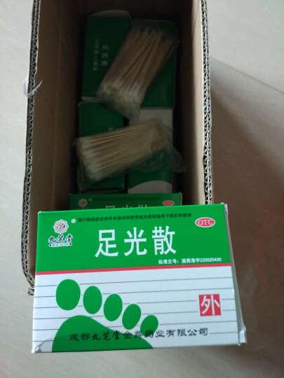 九芝堂 足光散 40g*5袋足光粉 泡脚治脚气药 手足癣 3盒装 晒单图