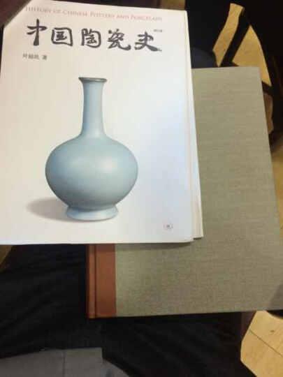 2013年新版 中国陶瓷史(增订版)精装本 叶喆民 晒单图