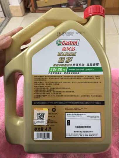 嘉实多(Castrol) 极护全合成 磁护全合成 金嘉护半合成润滑油机油 清洗油 极护全合成5W-40 SN级 4L 晒单图