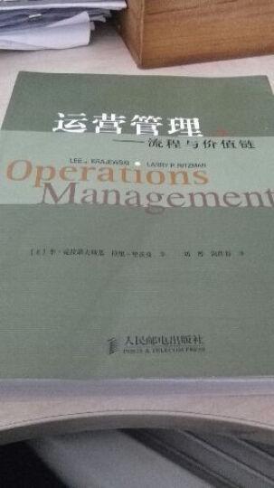 运营管理:流程与价值链(第7版) 晒单图