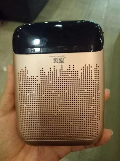 索爱(soaiy)收音机 插卡音箱 音响 老年人 便携MP3播放器定时闹钟晨练散步金色S-138 晒单图