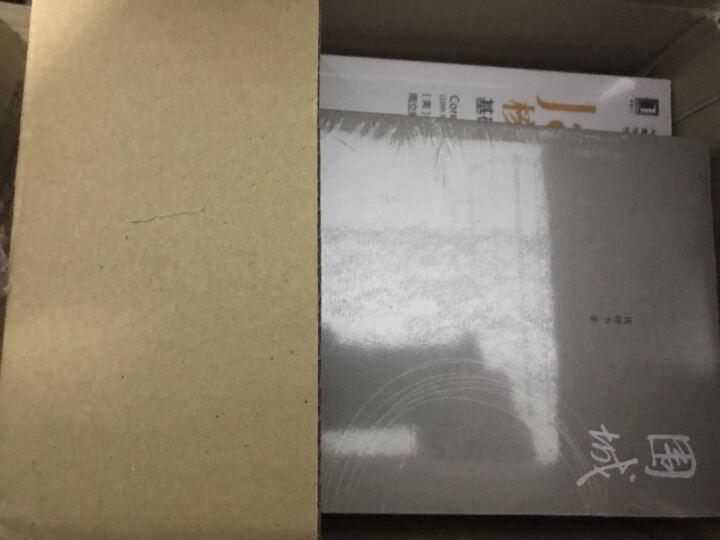 围城+活着(套装共2册) 晒单图