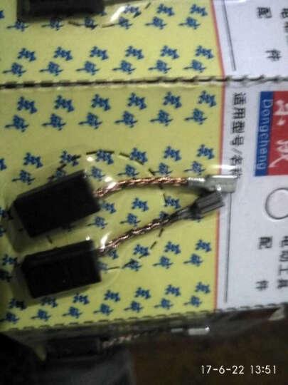 东成 电动工具原厂配件 角磨机S1M-FF03-100A原装零件开关转子定子 自锁总成 晒单图