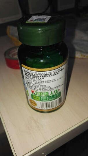 佳莱福 多种维生素加矿物质片 60片 含多种复合维生素ABC钙铁锌硒 咀嚼片儿童男女性成人 3瓶优惠装 晒单图
