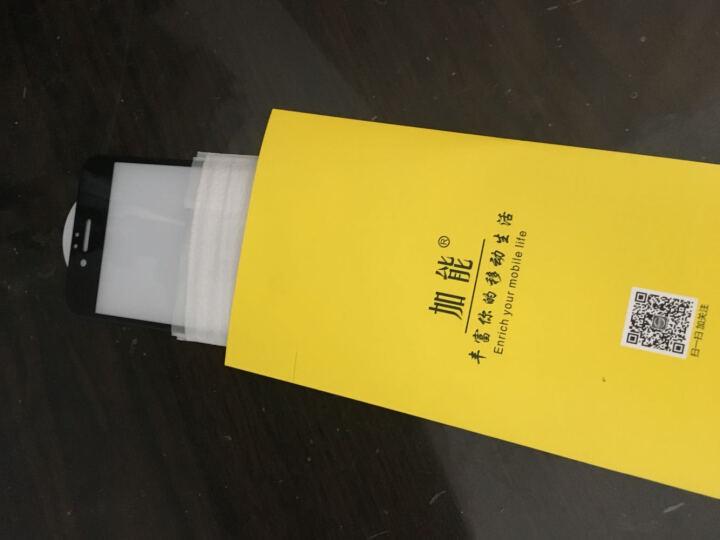 加能 苹果6S钢化膜 全屏覆盖前后膜保护膜防指纹手机贴膜 适用iphone 6/6s/plus 5.5寸 土豪金色背面钢化后膜 晒单图