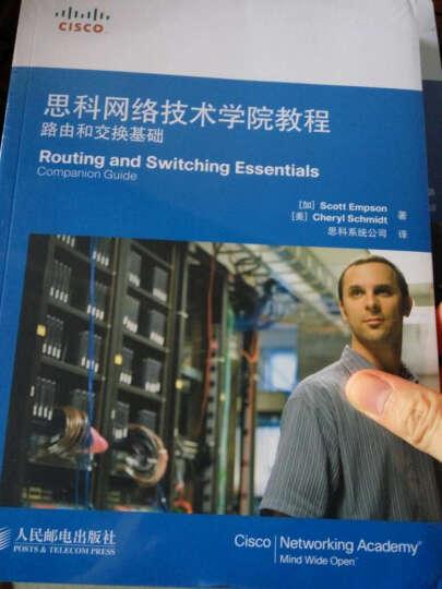 思科网络技术学院教程:路由和交换基础 晒单图