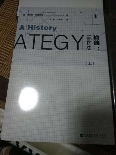 理想国译丛012:罪孽的报应:德国和日本的战争记忆 晒单图