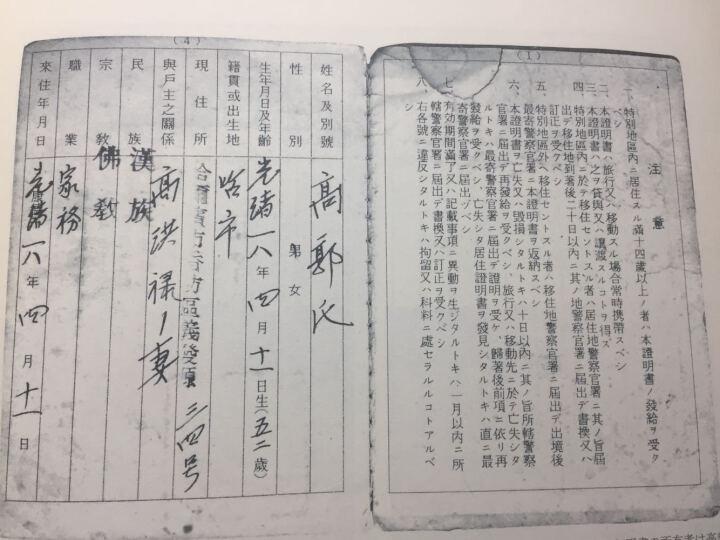 历史不容忘记·纪念世界反法西斯战争胜利70周年:关东军第七三一部队罪证图录(日) 晒单图