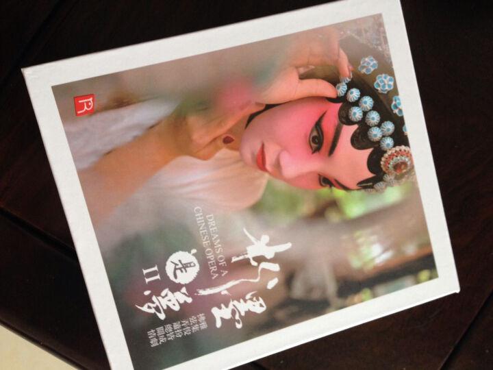 瑞鸣·粉墨是夢1(戏曲经典音乐改编CD) 晒单图