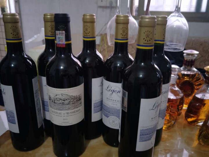 拉菲奥希耶古堡干红葡萄酒 法国原装原瓶进口红酒 750ml 晒单图