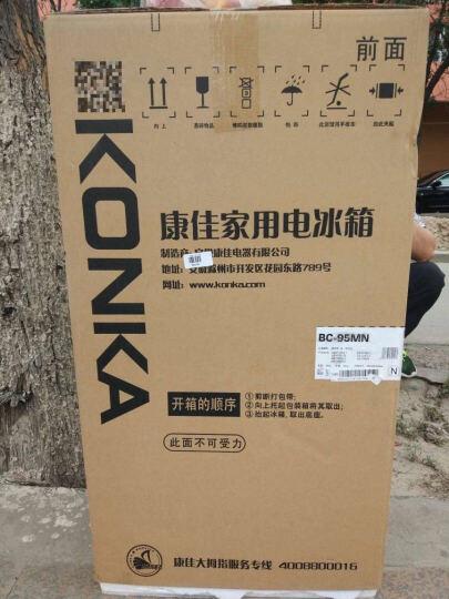 康佳(KONKA) BCD-102S 双门冰箱 冷冻冷藏 速冷静音 两门 小 银色 晒单图