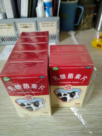 江中 牌 乳酸菌素片32片/盒小儿腹泻肠炎消化不良 晒单图