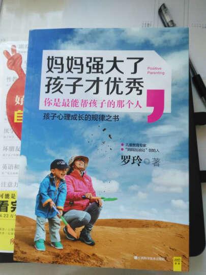 小手学画(套装1-4册) 晒单图