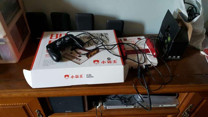 小霸王G60家用电视游戏机高清接口安卓智能游戏机G66网络机顶盒4k电视 任天堂fc红白机97街机 标配双手柄+无线手柄1只 晒单图