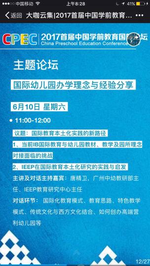 南怀瑾作品集(新版):中国道教发展史略 晒单图