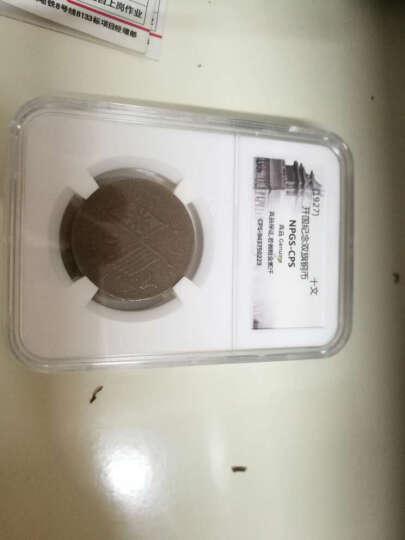 中华民国孙中山像镍币开国纪念币 NPGS评级币封装 开国纪念币面值十文 晒单图