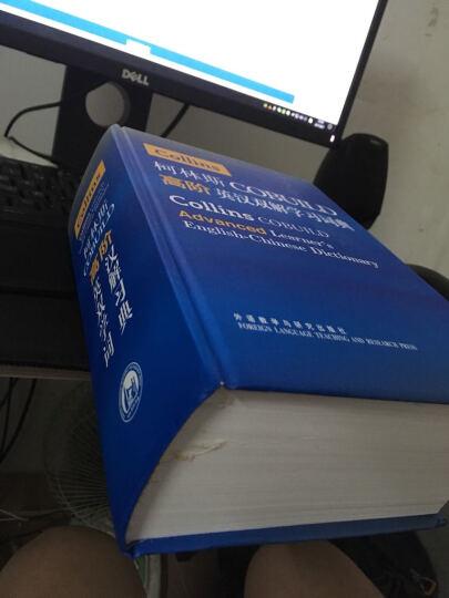 包邮 新版柯林斯COBUILD高阶英汉双解学习词典 柯林斯高阶 柯林斯词典 柯林斯英汉双 晒单图