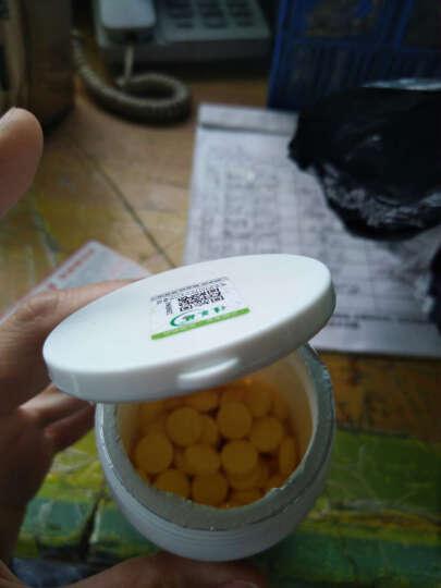 佳莱福 维生素B族 90片 补充多种维生素bVB1B2B6B12儿童营养保健品复合维生素b 3瓶装(270粒) 晒单图