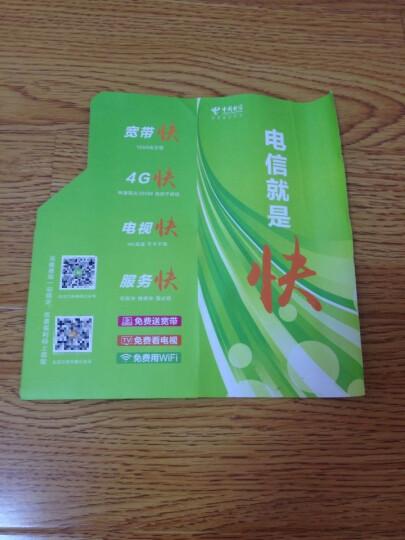 江苏电信50得100元日租卡4G上网卡手机卡全国大流量卡电话卡无线移动wifi 晒单图