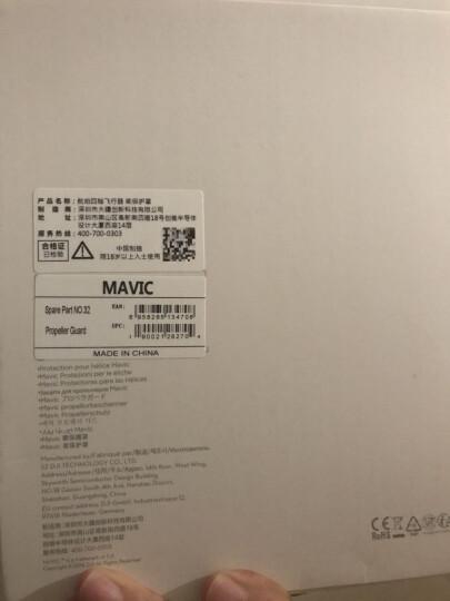 大疆(DJI) 御 Mavic Pro迷你可折叠4K航拍多旋翼无人机 自拍遥控飞机 Mavic - 电池-充电宝转换器 晒单图