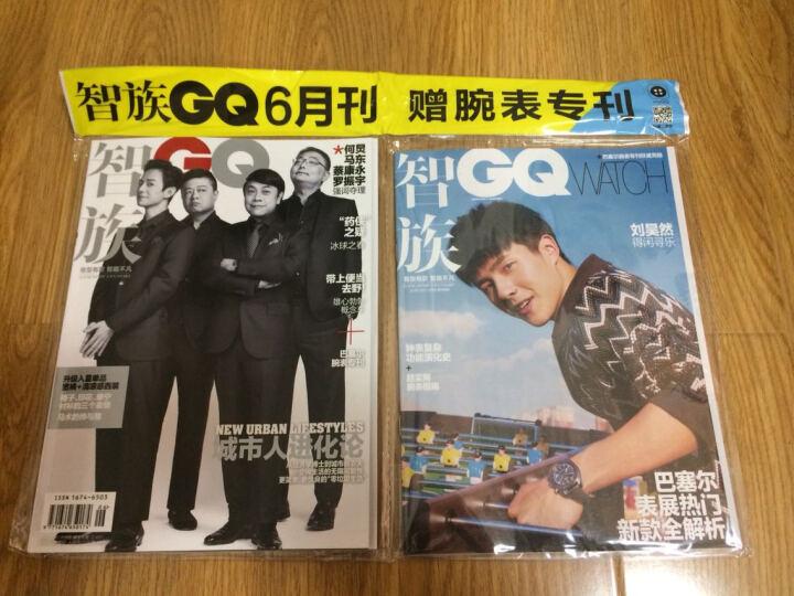 智族GQ 时尚杂志 送¥149吉列锋隐致护手动剃须刀 186元订阅12期9月号起订 晒单图