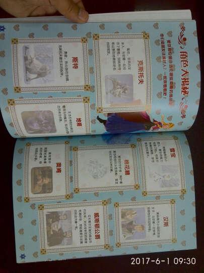迪士尼流利阅读第2级 海洋奇缘 晒单图