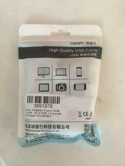 Capshi 二合一数据线 苹果安卓一拖二手机充电器线 X1白 支持iPhone6s57Plus/三星/华为/vivox7/小米oppor79 晒单图