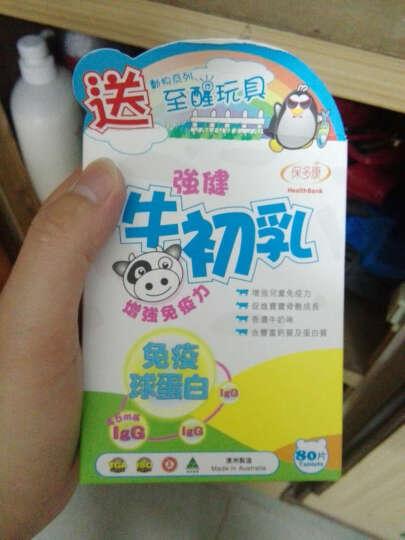保多康(HealthBank)儿童牛奶钙孕妇钙片免疫海囤全球澳洲进口牛初乳咀嚼片改善体质抵抗力 强健体质 2盒60粒装 晒单图