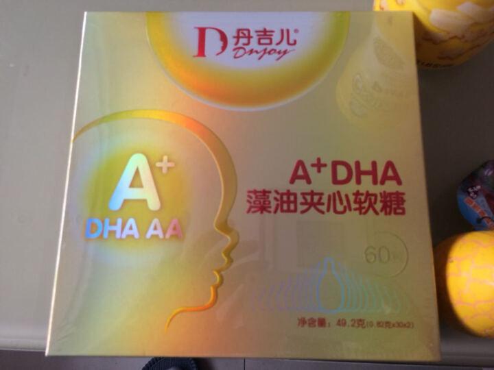 丹吉儿 A+DHA藻油夹心型凝胶糖果 60粒 海藻油DHA  AA营养 晒单图