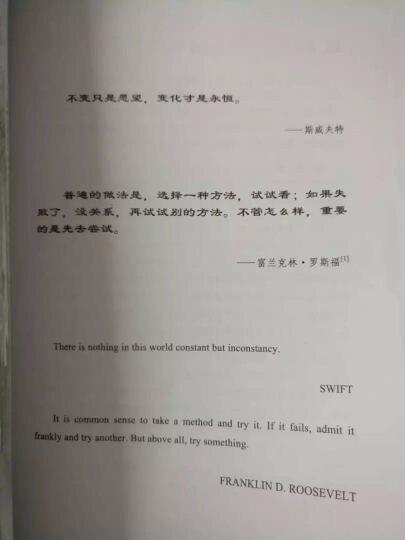 人月神话(40周年中文纪念版) 晒单图