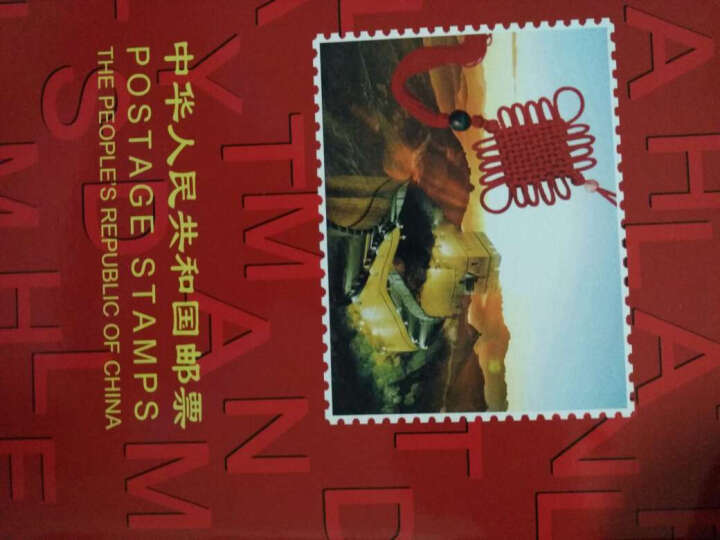 酷学酷玩-2000-2016年生肖猴年邮票合集 中华人民共和国邮票2016年册全年邮票大全 晒单图