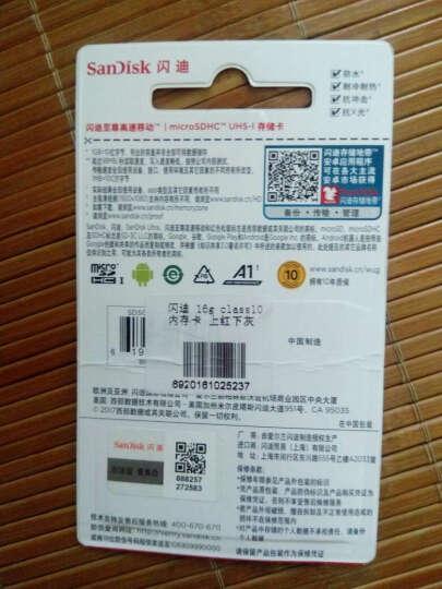 闪迪(SanDisk) 手机内存卡 高速microSD 16g/32g储存SD卡TF卡闪存卡 16G(A1)TF卡 晒单图