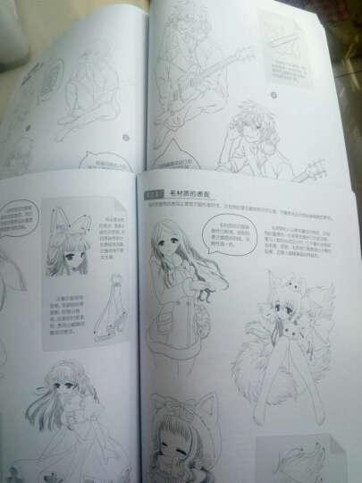 漫画教程书零基础学画动漫美少年萌少女Q版人物综合绘画超级漫画素描技法画法漫画入门动漫教程书 晒单图