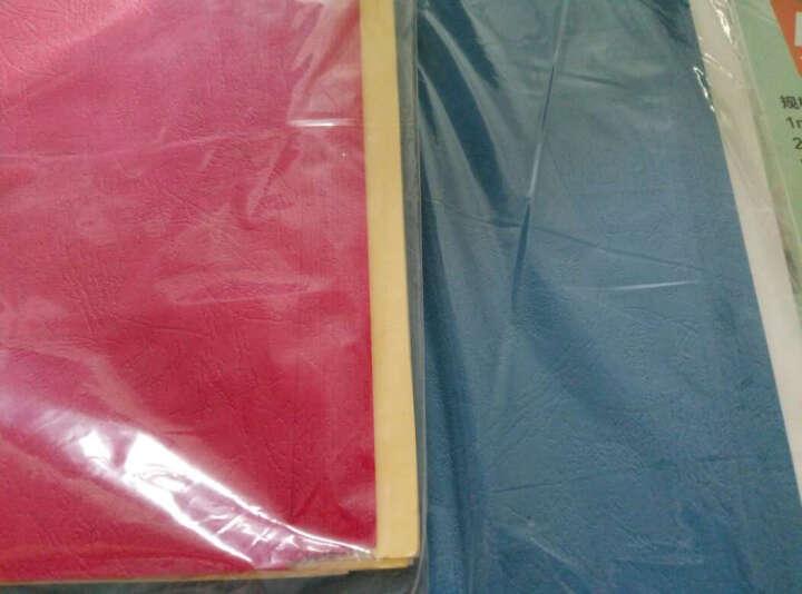 科朗鑫盛 热熔封套A4 热熔装订机透明封皮胶套 a4文件塑料封面10个/包 深蓝色 4mm 晒单图